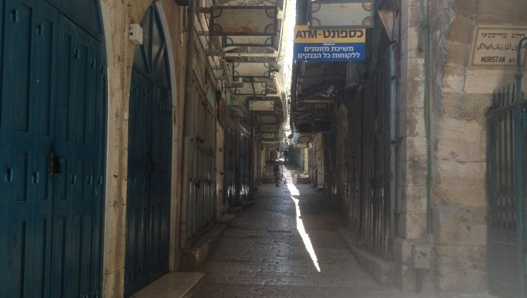 Shops in the Christian Quarter of Jerusalem's Old City are shuttered as part of a general strike protesting Operation Protective Edge in Gaza (photo credit: Sarah Tuttle-Singer/Times of Israel)