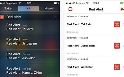 Screenshot of Red Alert, the Israeli app that warns locals of incoming missile attacks. (Courtesy)