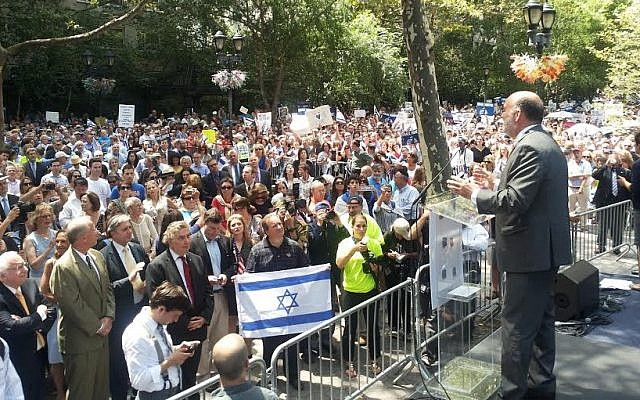Israel's Ambassador to the UN Ron Prosor addresses a pro-Israel rally in New York on July 28, 2014 (photo credit: Courtesy)