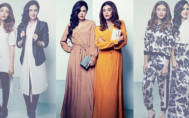 Jewish designer Donna Karen's DKNY label has a special line for Ramadan. (DKNY Lookbook screenshot)