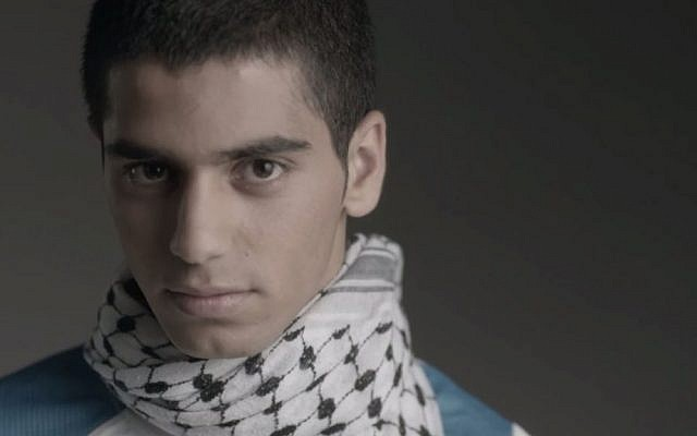 Still from a Palestinian Israeli Bereaved Families for Peace video. (YouTube screenshot)