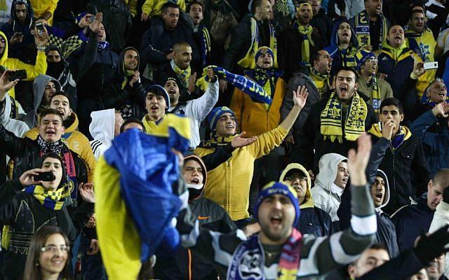 Illustrative photo of Israeli soccer fans (Flash 90)