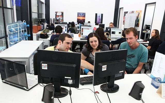 ThetaRay's Tel Aviv offices (Photo credit: Courtesy)