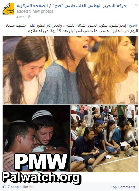 A post on the official Facebook page of the Hamas movement, describing the three teens slain in Hebron as 'soldiers.' (photo credit: Palestinian Media Watch)