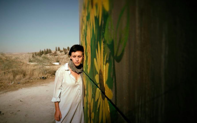 From 'Self Made,' Shira Geffen's latest film (Courtesy 'Self Made')