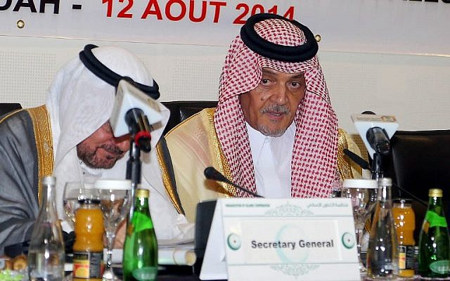 File: Then-Saudi foreign minister Saud al-Faisal, right, attends a ministerial meeting of the Organization of Islamic Cooperation, to discuss aid to the Gaza Strip on August 12, 2014 in Jeddah, Saudi Arabia. (AFP/STR)