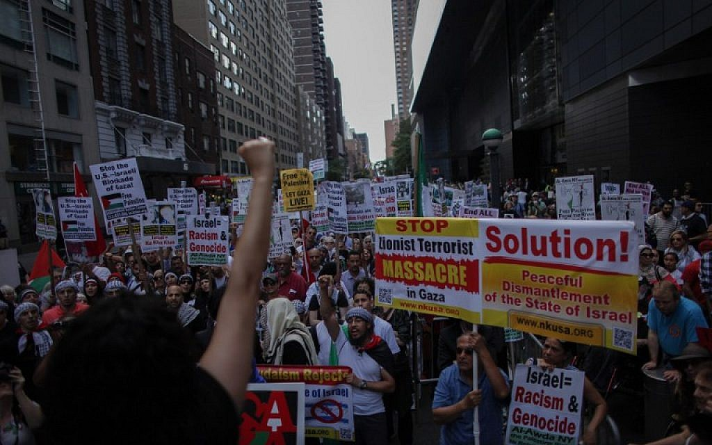Protesters march as they take part in a National Demonstration against military action in Gaza on August 9, 2014 in New York City. (photo credit: Kena Betancur/Getty Images/AFP)