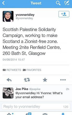Yvonne Ridley is 'working to make Scotland a Zionist-free zone.' (courtesy)