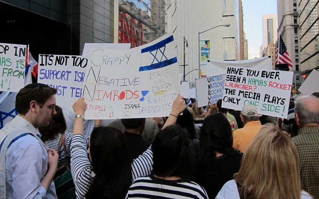 Protest against anti-Israel media bias is held August 8, 2014 in front of CNN headquarters in New York. (Cathryn J. Prince/The Times of Israel)