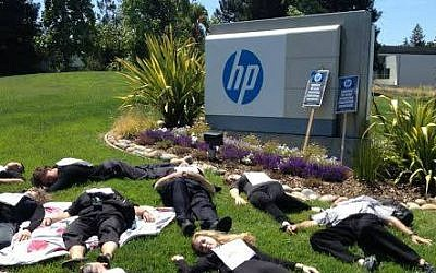 Illustrative photo of Jewish Voice for Peace 'die-in' protest in front of the Bay Area Hewlett-Packard offices. (courtesy Jewish Voice for Peace)