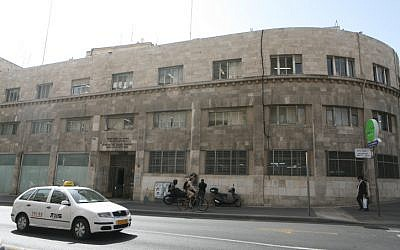 Jerusalem Rabbinic Court (photo credit: Yossi Zamir/Flash 90)