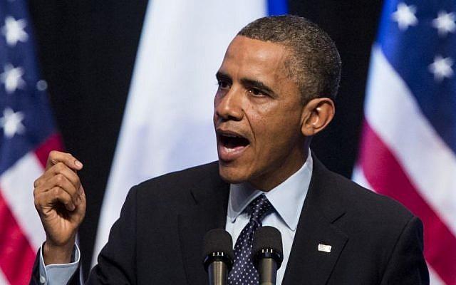 US President Barack Obama delivers a speech at the Jerusalem Convention Center, March 21, 2013. (Yonatan Sindel/Flash90)