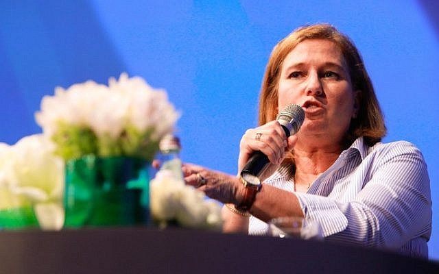 Justice Minister Tzipi Livni speaks at the Israel Conference for Peace in Tel Aviv, Tuesday July 8, 2014. (Photo credit: Flash90)