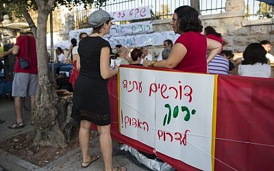 Southern parents protesting for quiet in the south in Jerusalem on August 22, 2004. (photo credit: Yonatan Sindel/Flash90)