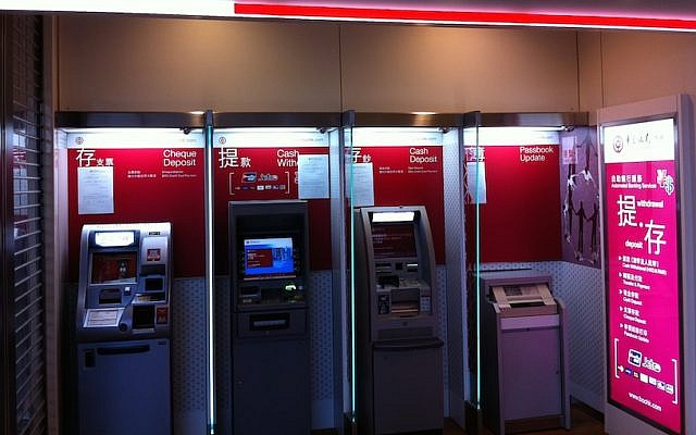 ATM machines in China (Photo credit: Emmaliveai)