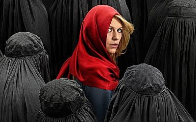"A promotional image for Season 4 of ""Homeland,"" based on the Israeli series ""Prisoners of War.""  (Promotional image)"