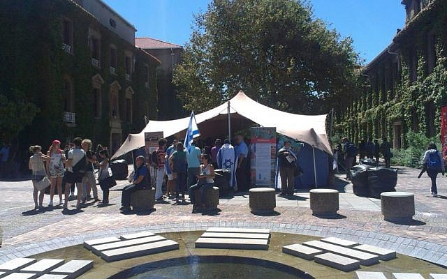 2014 Israel-Apartheid Week at the University of Cape Town campus where SAJUS ran an initiative called 'Abraham's tent' inviting people to engage in peaceful dialogue. (courtesy)