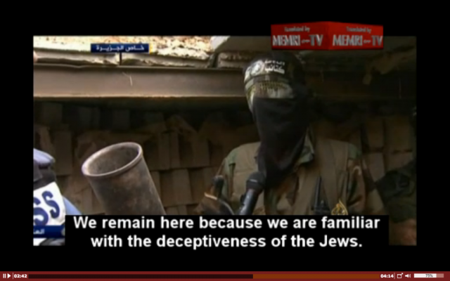 Still from Al-Jazeera's footage, broadcast on Wednesday, August 6, showing Hamas gunmen, weapons and tunnels in place ahead of Hamas's breach of the truce on August 8 (MEMRI screenshot)