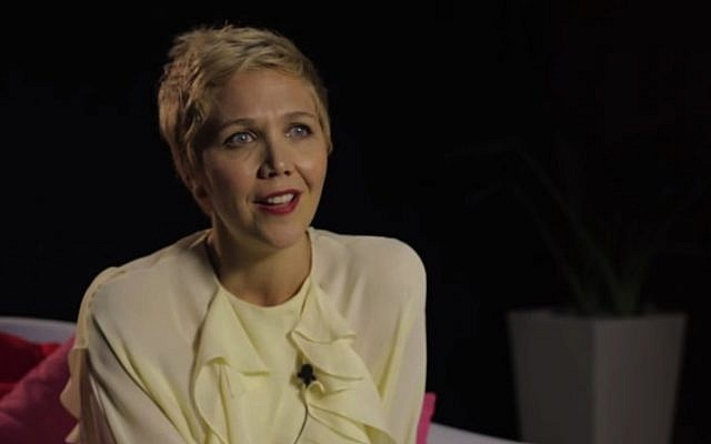 Actress Maggie Gyllenhaal discovered her real name is Margalit.  (YouTube screenshot)