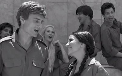 New parody video of IDF singers evokes a bygone era. (YouTube screenshot)