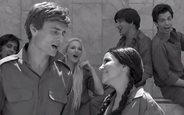 New parody video of IDF singers evokes a bygone era. (YouTube screenshot)
