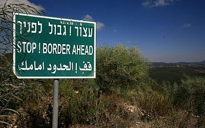 Illustrative photo of a sign along the Israel-Lebanon border. (photo credit: Doron Horowitz/Flash90)