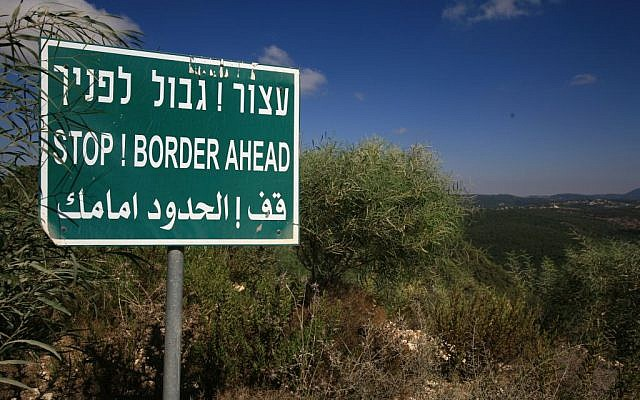 Illustrative photo of a sign along the Israel-Lebanon border. (photo credit: Doron Horowitz/Flash90)