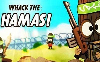 Whack the Hamas screenshot (Photo credit: Courtesy)