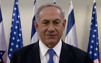 Prime Minister Benjamin Netanyahu speaks on Wednesday, August 13, 2014. (screen capture, Prime Minister's Office)