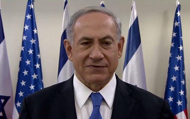 Prime Minister Benjamin Netanyahu speaks on Wednesday, August 13, 2014. (screen capture, Prime Minister's Office)