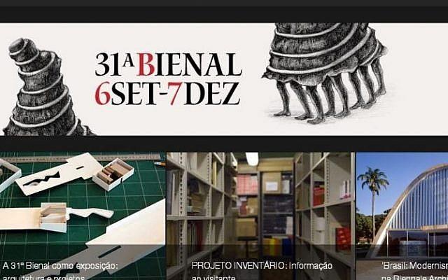 Screenshot from the website of Brazil's 31st Art Biennial.