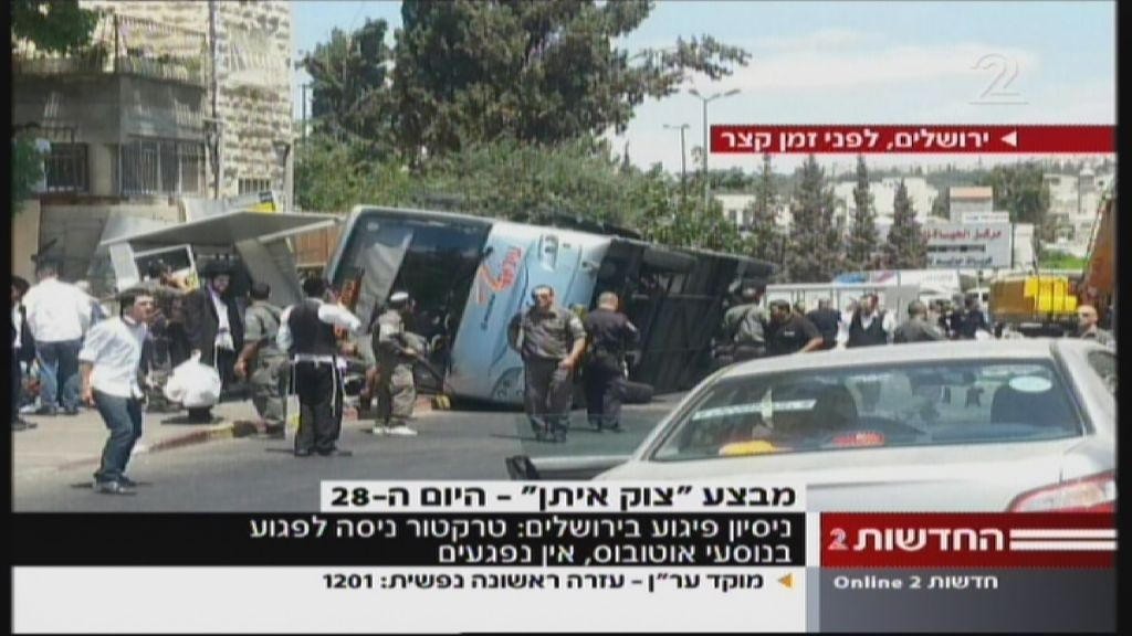 Bus in Jerusalem after it was overturned by a tractor in an apparent terror attack (screen capture: Channel 2)