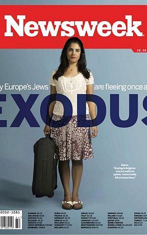 July 29, 2014 cover of Newsweek magazine (courtesy)