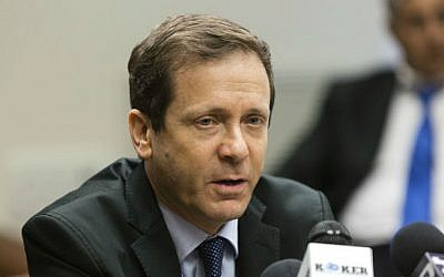 Labor Party leader Isaac Herzog speaks during a party meeting in the Israeli parliament, July 28, 2014. (photo credit: Flash90)