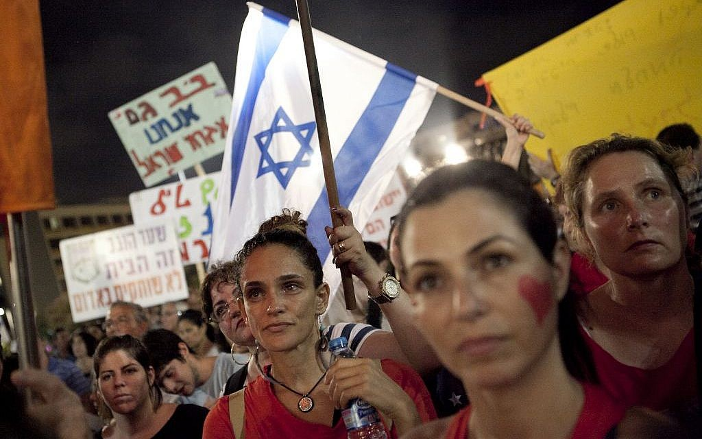Israelis gather at Rabin Square in Tel Aviv, August 14, to take part in a solidarity rally with residents of the south, demanding peace and quiet for communities on the Gaza border (photo credit: Flash90)