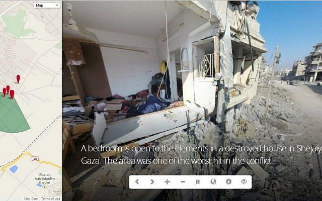 Photographer Lewis Whyld's Gaza War Map on Kolor.com. (screen capture)