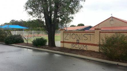 Graffiti on the wall of Perth's Carmel School (credit: The Maccabean)