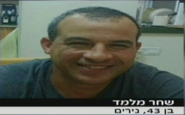 Schahr Melamed. (Screen capture: Channel 2)