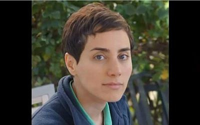 Iranian-born mathematician Maryam Mirzakhani, who became the first woman to win the Fields Medal in 2014. (screen capture: YouTube/News of the World)