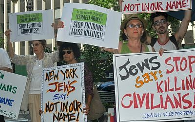 A Jewish Voice for Peace protest in New York City, July 2014. (courtesy Jewish Voice for Peace)