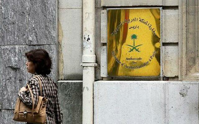 Saudi Arabia embassy in Paris. (photo credit: AP/Remy de la Mauviniere)