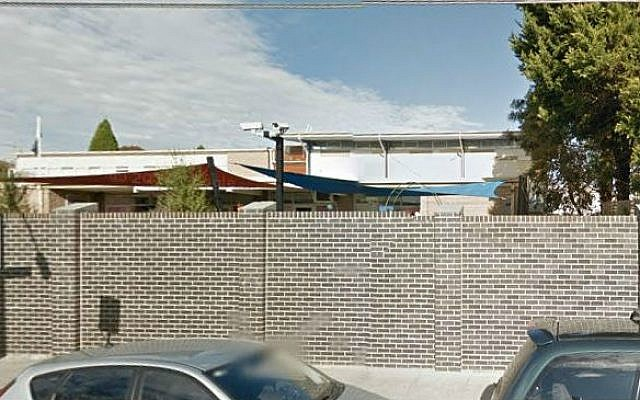 The Adass Israel School in Melbourne, Australia (screen capture: Google Maps)
