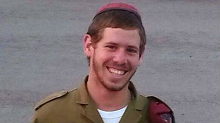 Shachar Shalev, 20, an IDF soldier injured in Gaza, succumbs to his wounds (photo credit: courtesy)