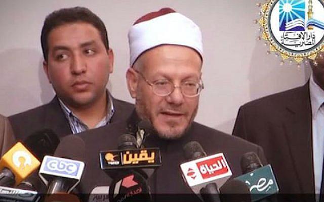 The Grand Mufti of Egypt, Shawki Allam. (screen capture: YouTube/dar aliftaa)