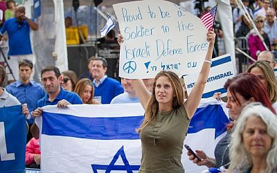 Up to 3,000 Israel supporters gathered outside Boston's City Hall to Rally for Israel Thursday, August 7 (photo credit: Elan Kawesch/The Times of Israel)