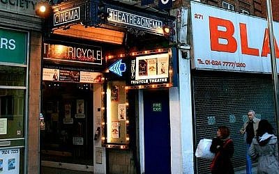 The Tricycle theater in London. (photo credit: Wikimedia CC-BY-3.0/Cnbrb)