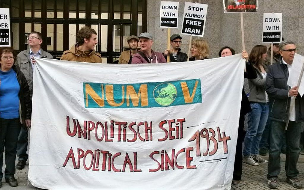 April 2014 demonstration against NUMOV during an Iran conference. (courtesy Michael Spaney/Stop the Bomb)