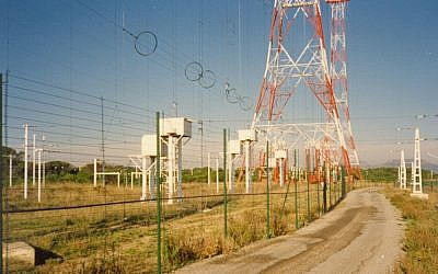 A Magal security system around a sensitive infrastructure installation (Photo credit: Courtesy)