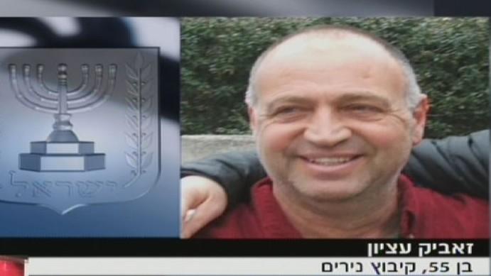 Kibbutz Nirim security chief Zeev Etzion (screen capture: Channel 2)