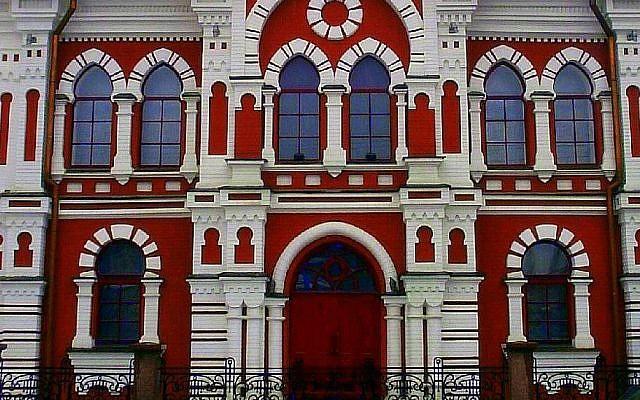 The Great Choral Synagogue in Kiev. (photo credit: Wikimedia/Kazimierz222)